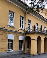 Особняк Талызиных ‒ Толстых. Дом, где умер Гоголь