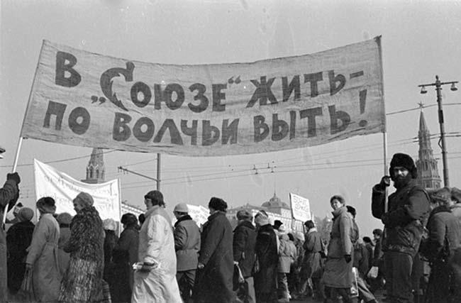 День любителей Ельцина